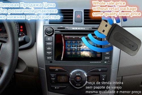 Автокомплект Bluetooth USB Bluetooth