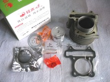 High Performance GY6-80cc Big Bore Cylinder Kit For 139QMB GY6 50cc Engine Chinese QJ Keeway Scooter Honda Motorcycle Parts