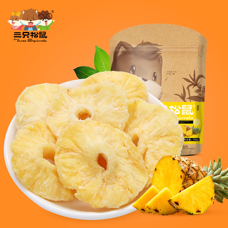 Snacks dried fruit candours preserved fruit dried fruit dried pineapple 106g bags