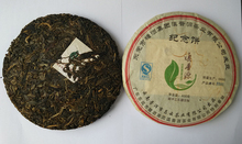 Shen Puer 400g 7 years Yunnan Chinese Tea Hand maded Compression Green Puerh Tea