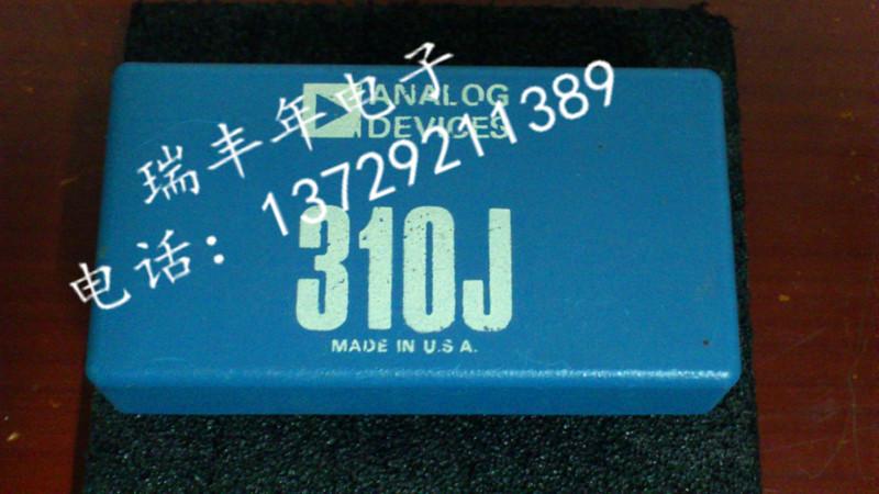 Free shipping  5PCS  AD310J   310J от Aliexpress INT