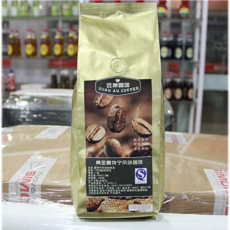 454g Arbitraging commercial coffee beans coffee powder original green slimming coffee beans tea new cafe free