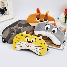 1 PZ Bunny/Tigre/Fox/Sloth Maschera di Sonno di Corsa di Resto Relax Sonno Aid Blindfold Copertura di Ghiaccio Occhio Patch Mascherina di Sonno Caso(China (Mainland))