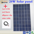 Boguang 1x20W 12V Tempered Glass Laminated Waterproof Charger DIY Solar panel power system for RVoutdoor Factory