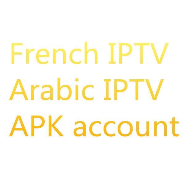 [해외]아랍어 & A; 안드로이드 TV 박스 전화를프랑스 1 년의 ..