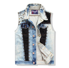 Rivet Washed Denim Vest Men Jean Waistcoat Brand Coat Men'ss Patchwork Cowboy Man Sleeveless Jacket Clothing Maison Scotch L-XXL(China (Mainland))