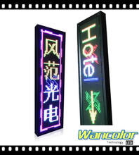 free shipping Wholesale price p13.33 semi-outdoor full color led screen banner sign 137cm*57cm(China (Mainland))