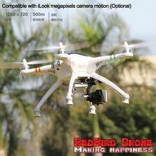 Walkera QR X350 Pro Fpv Drone Rc Quadrocopter RTF,with1080P HD Camera,GPS One key go home, Compatible Gopro3 3+,PK dji Phantom 2(China (Mainland))