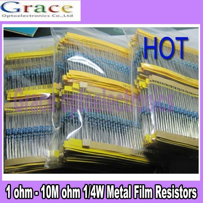 Резистор 64 1280pcs 1