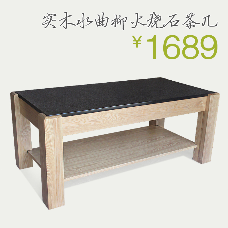 Specials Natural Ash Wood Burning Stone Coffee Table Coffee Table Living Room Furniture