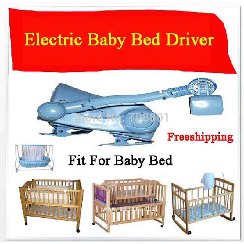 Electric Baby Bed Swing Driver Electric Cradle controller Rocker Electric Cot(China (Mainland))