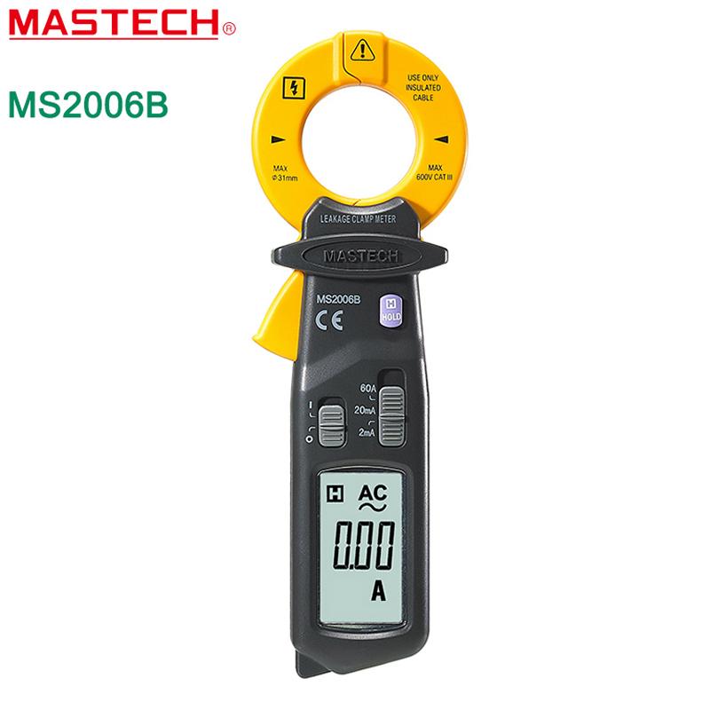 Купить MASTECH MS2006B Цифровые Токоизмерительные Клещи ПЕРЕМЕННОГО ТОКА Тестер AC Утечки Клещи 0.001mA Разрешение Бесплатная доставка