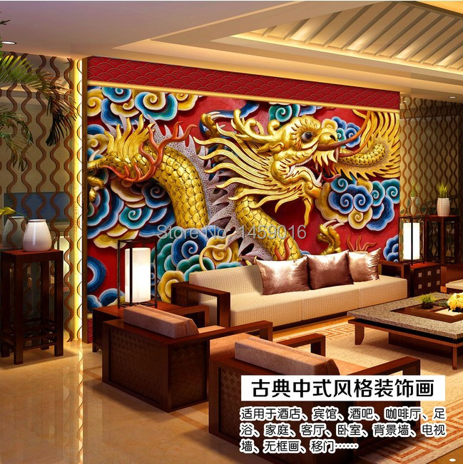 Living room kid 39 s room 3d wall mural tv setting wall photo for Chinese mural wallpaper