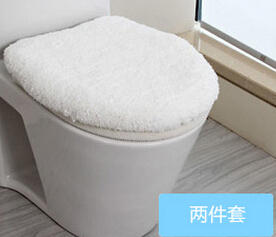 2pcs/set HD1050 two piece solid color thicken cotton linter toilet seat cover seat cover, seat O ring(China (Mainland))