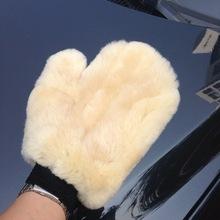 1 Piece Free Shipping Sheepskin Wash Glove Car Cleaning Mitt Short Wool Mitt For Car Wash(China (Mainland))