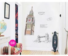 london wall sticker landscape decal mural boy home decor building tower removable paper PVC vinyl large effect size 100*95cm