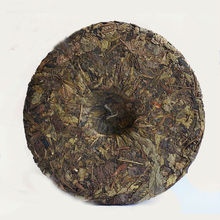 Free Delivery ancient seven Sub raw tea puerh pu er tea 357g Slimming beauty organic health