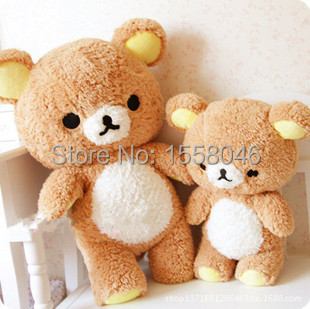 Free Shipping 1pcs Cute 55cm Rilakkuma Relax Bear Kids Plush Toys Soft Pillow Doll Kawaii Valentine's Day Gift Plush Toys 2015(China (Mainland))