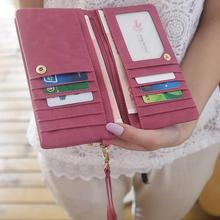 Hot Sale Fashion Women Wallets 9 Colors Matte PU Leather Double Zipper Soft Wallet Ladies Long