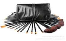 32pcs/set Cosmetic Facial Make up Brush Kit Wool Goat Hair Makeup Brushes Tools Set Goat Hair Wool with Black Leather Case
