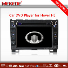 8'' Great Wall Hover H5 H3 Car Dvd Player GPS Radio Support 3G wifi USB/Free Navitel map Russian Menu,Russian Manual - Mekede-Top DVD Manufacture store