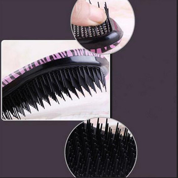 Zebra/Leopard Hair Brush Comb