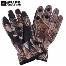 Перчатки и рукавицы  от UDARNIK Trade Co., Ltd. для Мужчины, материал Микрофибры артикул 1625210945