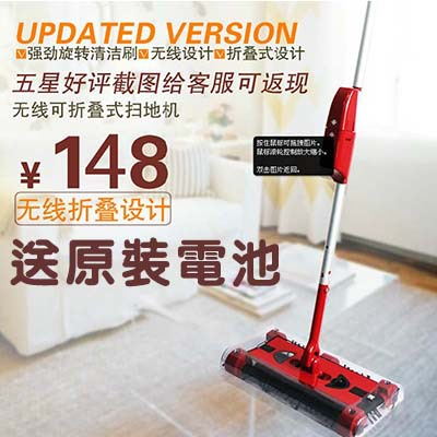Germany genuine sweeping robot hand push sweeper electric broom vacuum cleaner home wireless automated shipping(China (Mainland))