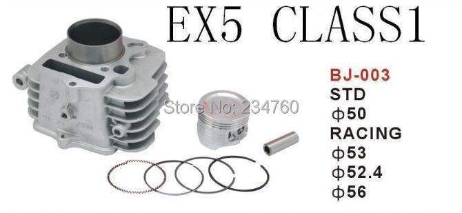 Motorcycle cylinder block kit EX5 CLASS 1 CYLINDER PISTON STD Gas engine Racing order write size