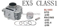 Motorcycle cylinder block kit EX5-CLASS 1 CYLINDER PISTON  STD Gas engine Racing order write size