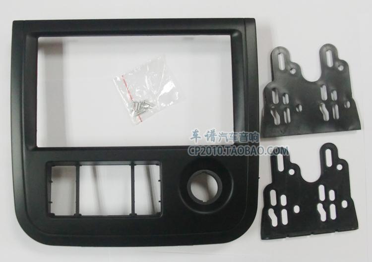 Free shipping, Refires zhongtai 5008 box general car dvd audio refires analysed refires panel host(China (Mainland))