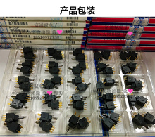[VK] Japan imported original NKK open button switch A-23 A-23JP swing 6 feet 3 band wave - VICKO (HK store ELECTRONICS TECHNOLOGY CO LIMITED)