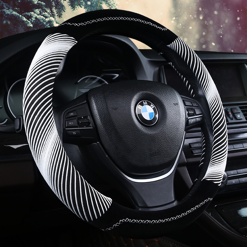 3D Helix Line Steering-wheel High Quality Velvet Steering Wheel Cover Car Styling ,(China (Mainland))