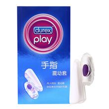 Durex вибратор пальцев стимулировать клитор водонепроницаемый оральный лизать клитор вибратором интимные взрослых секс игрушки продукты магазин