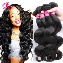 7A Grade Brazilian virgin hair body wave 3 Bundles Queen Hair Products brazilian body wave brazilian hair weave bundles100g/pc