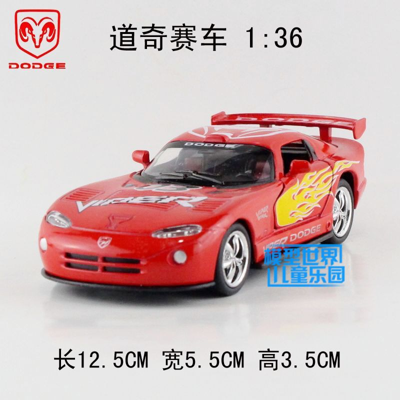 Wholesale 10pcs/pack Brand New 1/36 Scale KINGSMART Pull Back Car Toys Dodge Viper Racing Car Diecast Metal Model Toy(China (Mainland))