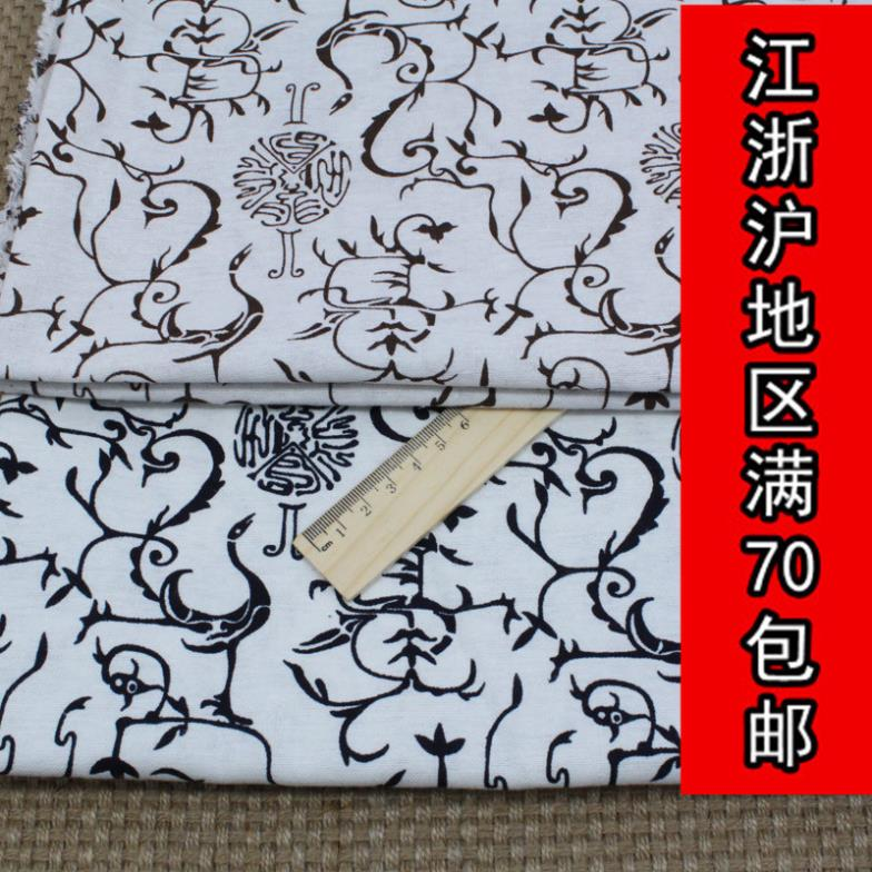 2015 Fabric for Sewing Cotton Cloth Tablecloths Wholesale National Wind Curtains Decoupage Grilles Linen Fabric 140cm (width)(China (Mainland))