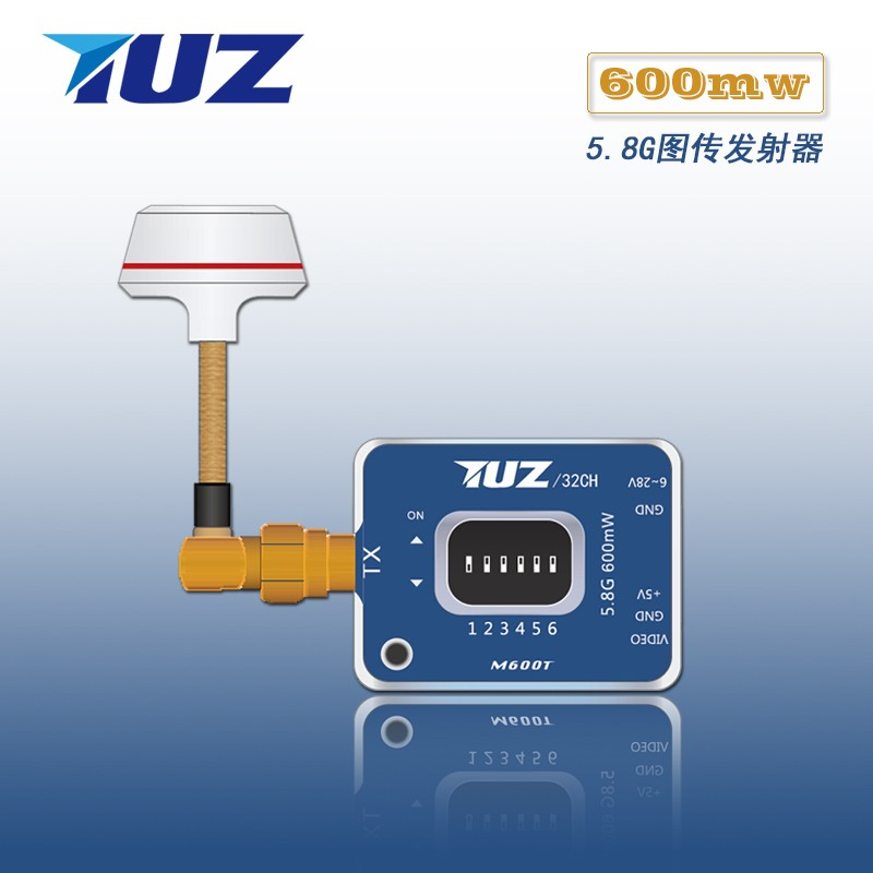 FC Model 32channel 600mw 5.8G Transmitter with Antenna image in time Transmission RC parts<br><br>Aliexpress