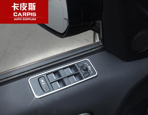 Здесь можно купить  4pcs ABS Chrome Car Door Window Switch Panel Cover Trim Interior Decoration For Discovery Sport 2015,Auto Car Accessories  Автомобили и Мотоциклы