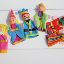 Baby Toys Dolls  Finger puppet doll hand puppet king queen family wooden cloth toys for children learning and educational WJ-136(China (Mainland))