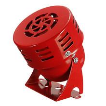1pc 12V MS190 Mini Metal Alarm Buzzer Alarm Siren Motor 10000 rev/sec Speed for Passenger Cars Ships Warehouse ect