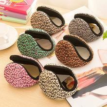 Wrap Around Winter Warm Leopard Print Ear Cover Earmuffs Ear Plush Lining(China (Mainland))