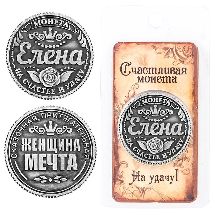 1pc/lot unusual Elena name coin Russian replica coins silver plated dollar coins boutique new year gift collection antique coin(China (Mainland))