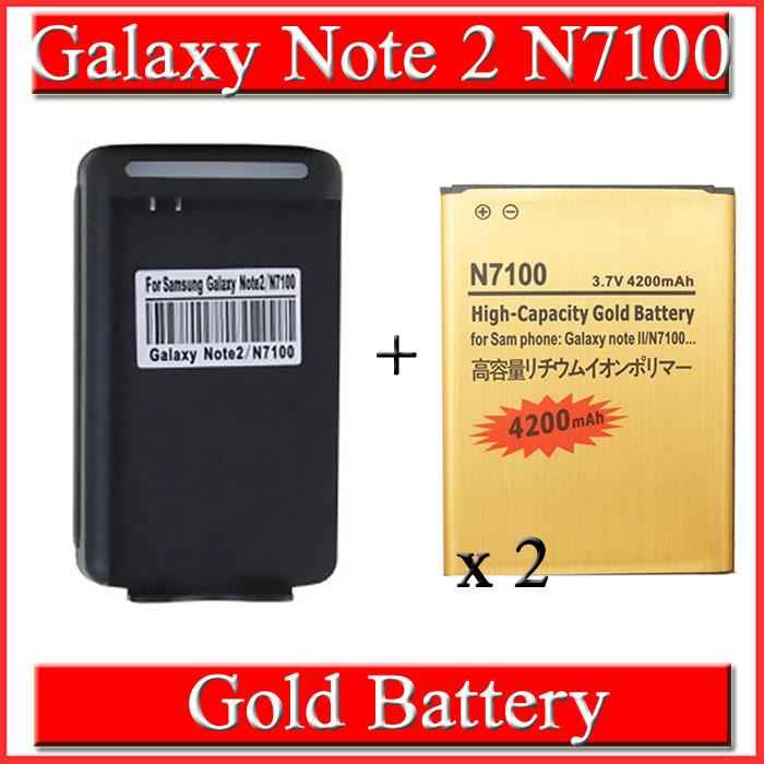 US/EU/AU/UK Charger+2 x 4200mAh Gold Business High Capacity Battery fr Samsung Galaxy Note 2 N7100 GT-N7100 Bateria cargador(China (Mainland))