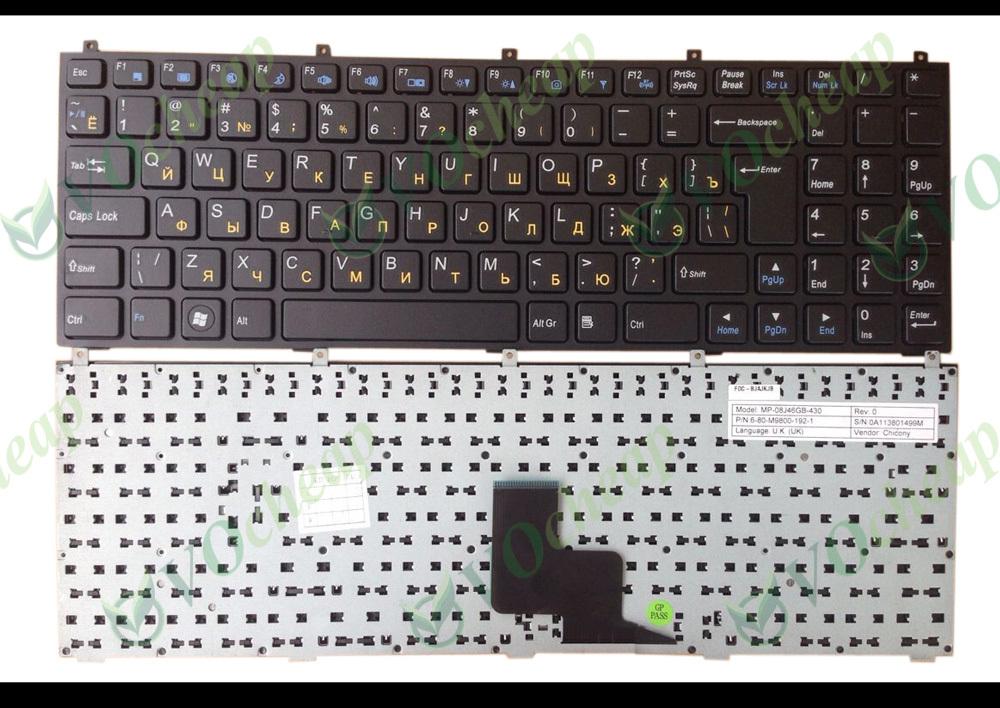 RUSSIAN Keyboard Casper W765S RU MP-08J46SU-430 DNS 0123975 CLEVO PHILCO 15A SIM2000 MP-08J46SU-4302 6-80-X5100-280-1 - Hangzhou Ampro Electronics Co., Ltd. store