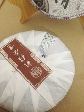 New arrival 2012yr caicheng zijuan tea purple 100g cake puerh tea Anti aging Cosmetology tea