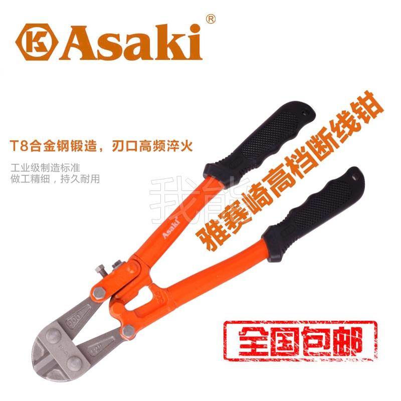 Ya race Kawasaki polyline cut shears to cut steel wire project Shears cut steel pliers special offer(China (Mainland))