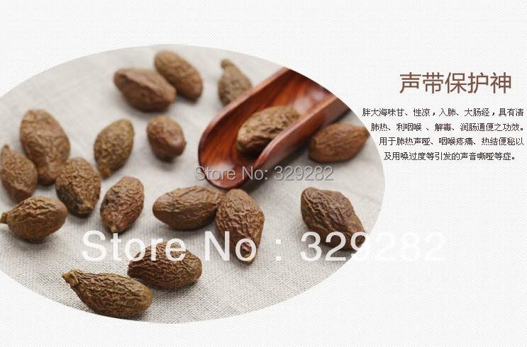 110g pang da hai,boat sterculia seeds,scaphium scaphigerum, Sterculiae Scaphigerae,free shipping<br><br>Aliexpress