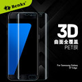2017 New Original BENKS 3D Curved Cambered Full Coverage Soft PET Film Screen Protector For Samsung