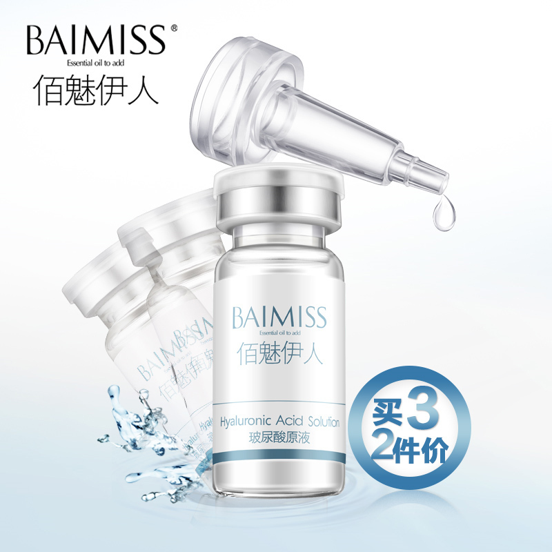 BAIMISS Snail Pure Extract Anti-Aging Hydrating Hyaluronic Acid Moisturizers Treatment Face skin Care Cream Serum remove pouch<br><br>Aliexpress